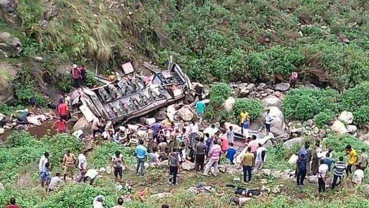 Hindistan'da korkunç kaza... 44 ölü