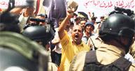 Basra'da Türkiye karşıtı eylem