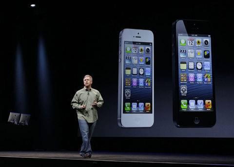 İşte İphone 5