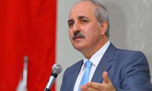 Kurtulmuş'tan iddialı CHP analizi!