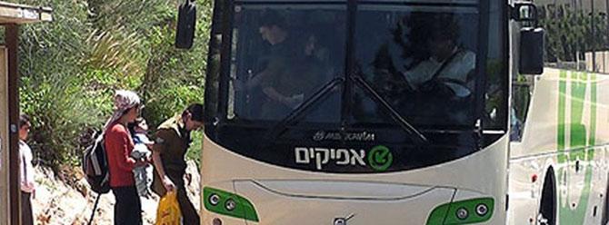 İsrailden ayrımcı otobüs