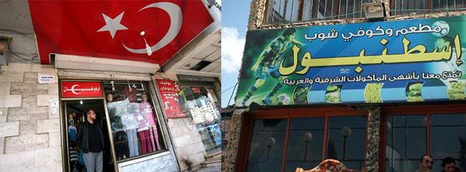 Gazzede her yer Türkiye