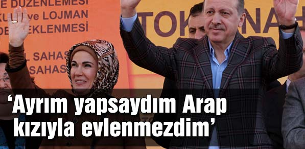 Erdoğanın Siirt Gezisi