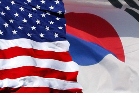 ABDden Kuzey Koreye yeni ekonomik yaptırımlar