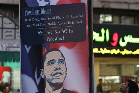 Filistinli gençlerden Obamaya mesaj: Akıllı telefonunu boşuna getirme