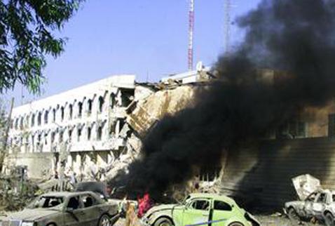 Irak Adalet Bakanlığına bombalı saldırı: 16 ölü