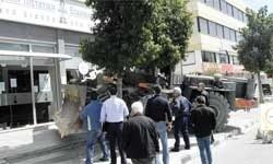 Kıbrıs 'PARA' harekâtı