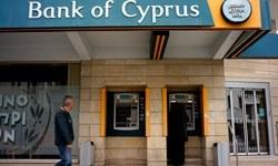 Yunanistan Merkez Bankası mevduatları güvence altına aldı