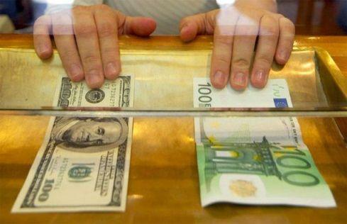 Dolar Güne 1,7921 Tl, Euro 2,3414 TLden Başladı