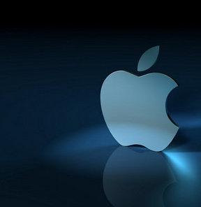 Appledan  Çine Tazminat Davası