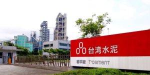 OYAK Çimento'ya Tayvanlı şirket ortak oldu