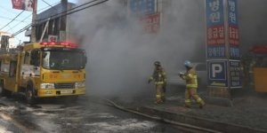 Güney Kore'de hastanede yangın: 41 ölü, 45 yaralı